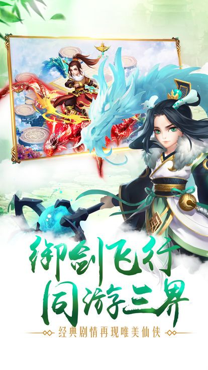 帝战王者无敌手游官方网站下载安卓版图片1