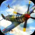 战机轰炸二战手机游戏安卓版免费下载地址 v0.9.6
