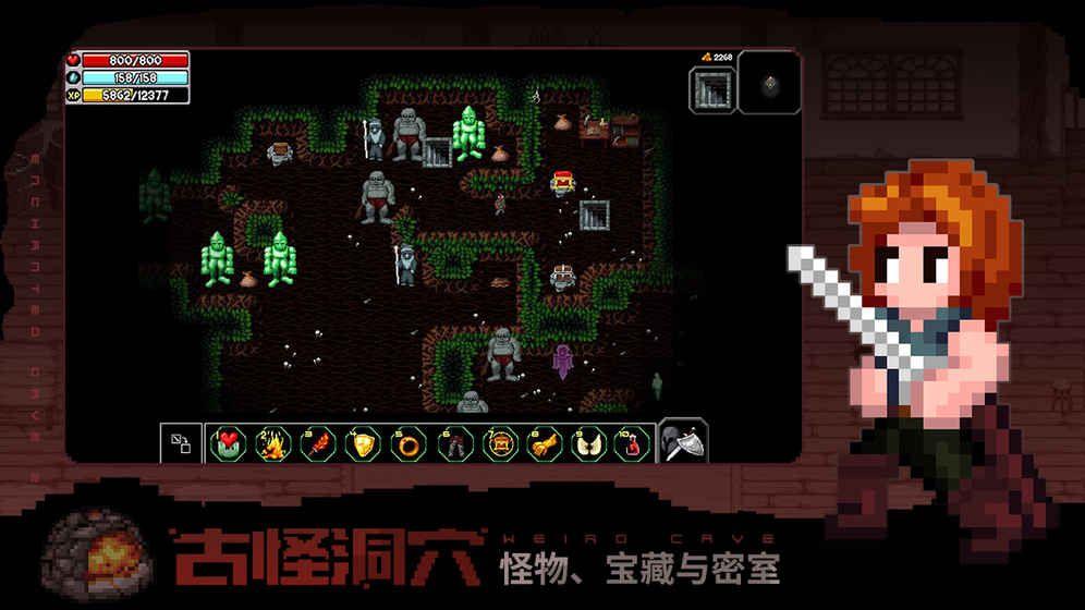 雷霆游戏魔法洞穴2官方网站下载中文手机版图5: