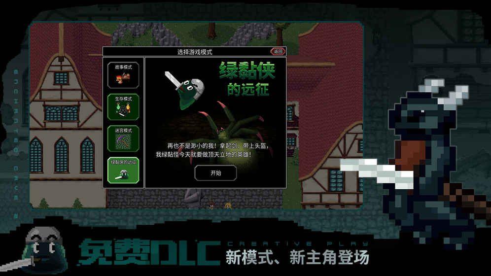 雷霆游戏魔法洞穴2官方网站下载中文手机版图2: