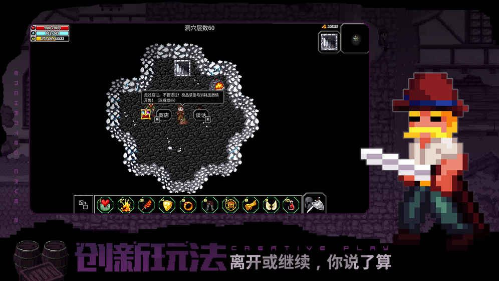雷霆游戏魔法洞穴2官方网站下载中文手机版图1: