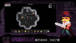 雷霆游戏魔法洞穴2手机版图1