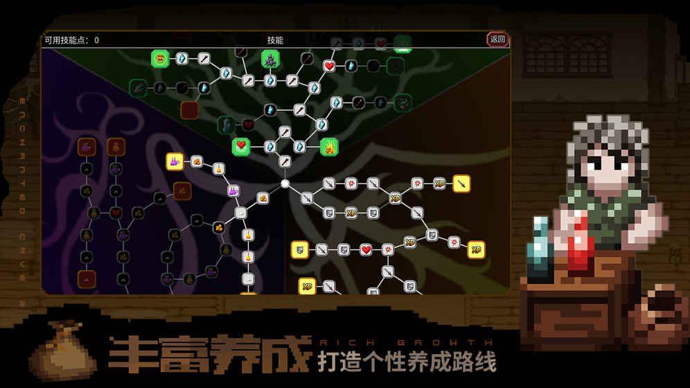 雷霆游戏魔法洞穴2官方网站下载中文手机版图4: