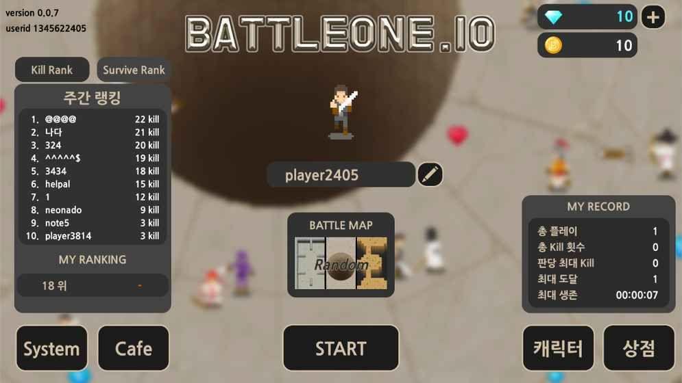 BattleOne.io游戏官方网站下载正式版图1: