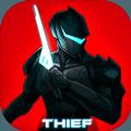Thief游戏