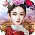 官人驾到最新官方版游戏下载 v1.0