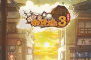 昭和杂货店物语3双平台上架 温馨治愈游戏[多图]