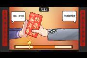 中國式家長古惑仔話事人攻略:古惑仔結局發展技巧[多圖]
