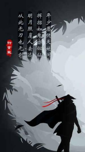 放置江湖1.8无限元宝版图6