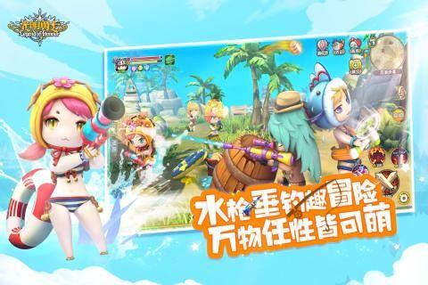 光明勇士盛大游戏官网下载手游正式版图5: