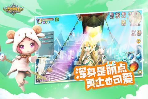 光明勇士官网版游戏下载公测正式版图片3