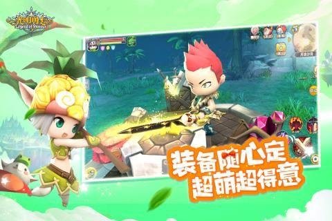 光明勇士盛大游戏官网下载手游正式版图3: