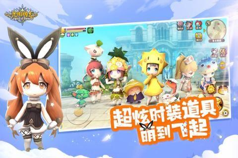光明勇士盛大游戏官网下载手游正式版图4: