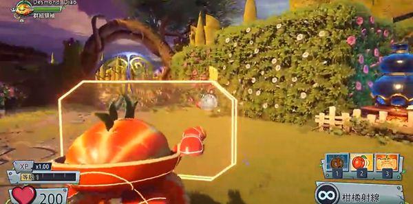 植物大战僵尸花园战争2手机版安卓游戏官方版下载图片1