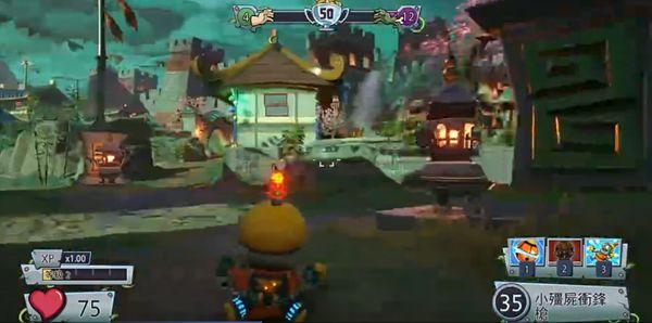 植物大战僵尸花园战争2手机版安卓游戏官方版下载图2:
