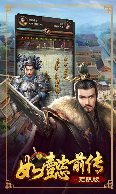 如懿前传游戏官方网站下载正式版图3: