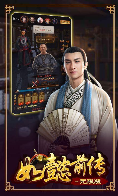 如懿前传游戏官方网站下载正式版图1: