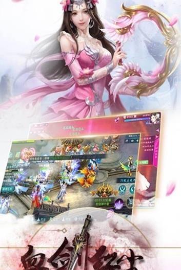 血剑红尘手游官方网站下载正式版图1: