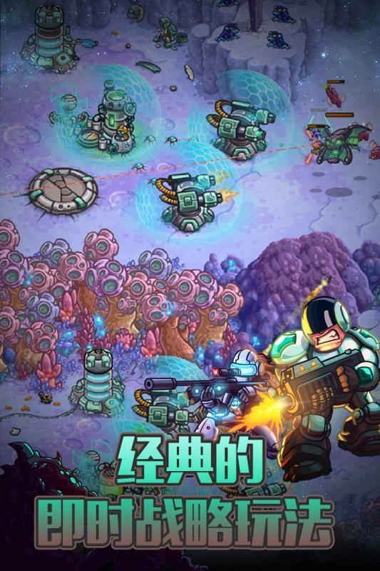 钢铁战队手游官方最新版下载图5: