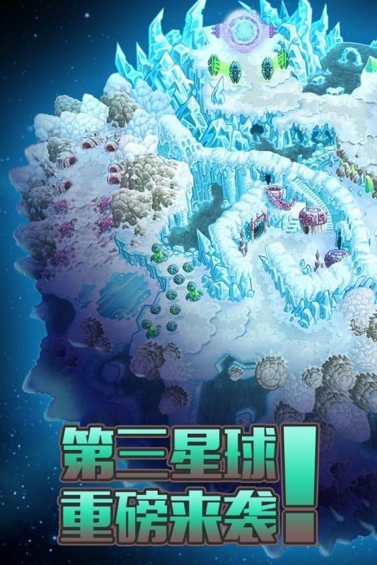 钢铁战队手游官方最新版下载图2: