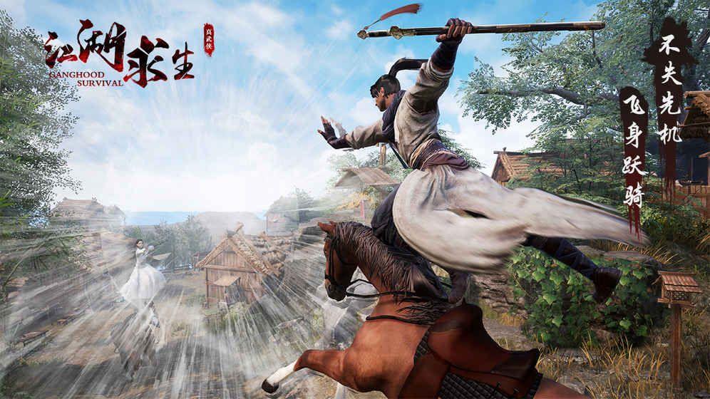 Ganghood Survival官网版游戏下载最新版图1: