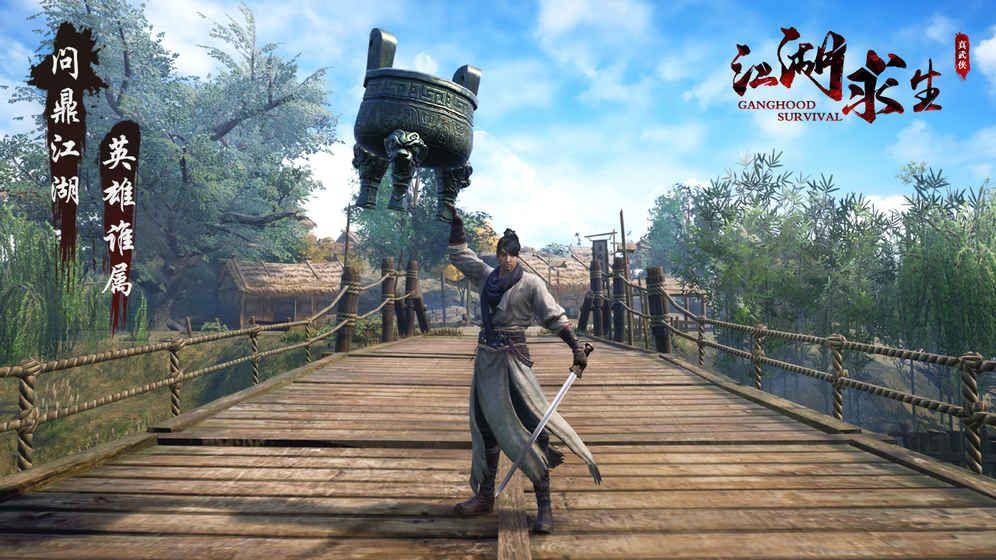 Ganghood Survival官网版游戏下载最新版图片1