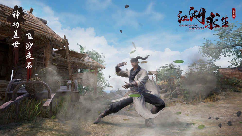 Ganghood Survival官网版游戏下载最新版图3: