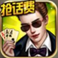 星海赢三张手机游戏最新正版下载 v1.0