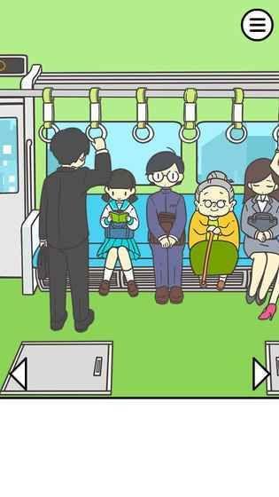 地铁上抢座是绝对不可能的手机游戏安卓版图4: