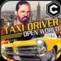 Open World Driver中文版