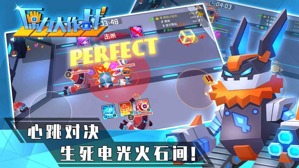 原力大作战手游官网版下载最新版图片6