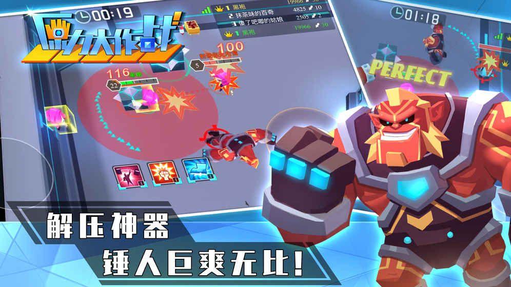 原力大作战手游官网版下载最新版图片3