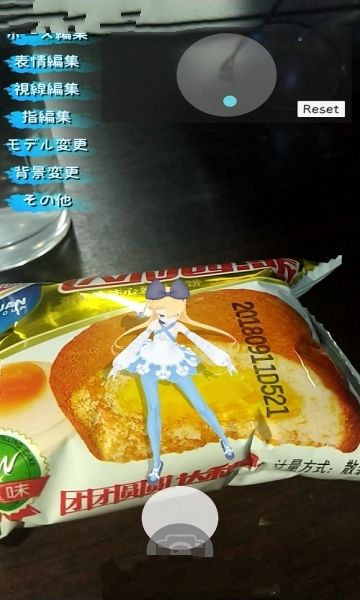 Vpocket中文汉化修改版图片1