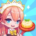 欢乐美女餐厅游戏