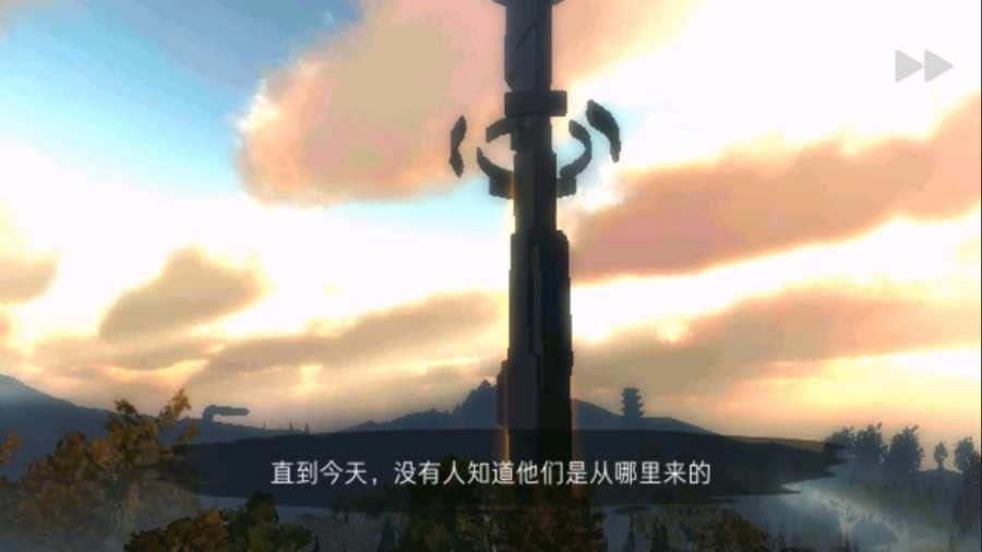 尼米亚传奇光明山脉中文汉化安卓版游戏图1: