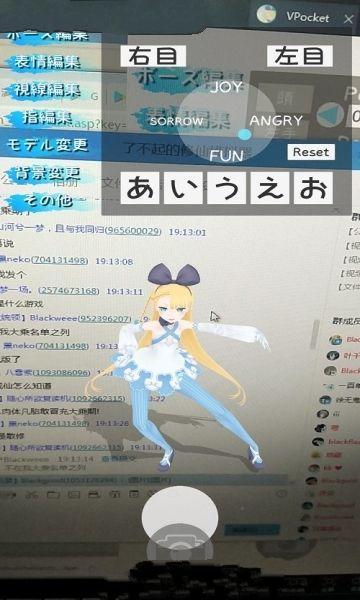 Vpocket中文汉化修改版图3: