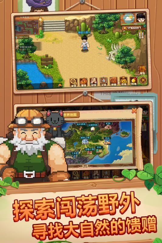 空岛小镇手游官网下载安卓版图2: