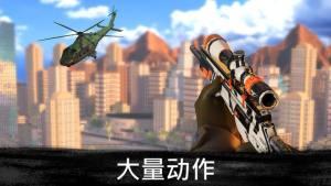 狙击任务最佳战场生存游戏图5