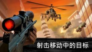 狙击任务最佳战场生存游戏图1