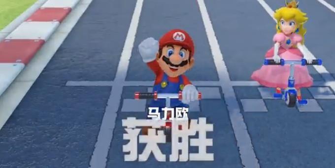 屌德斯解说超级马里奥派对手机版安卓中文游戏下载图1: