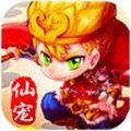 口袋仙宠游戏官方网站下载测试版