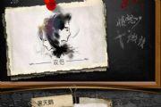 戏精大侦探评测:百变剧本告别孤单感[多图]
