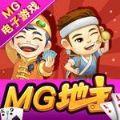 MG斗地主安卓最新版游戏下载 v1.0