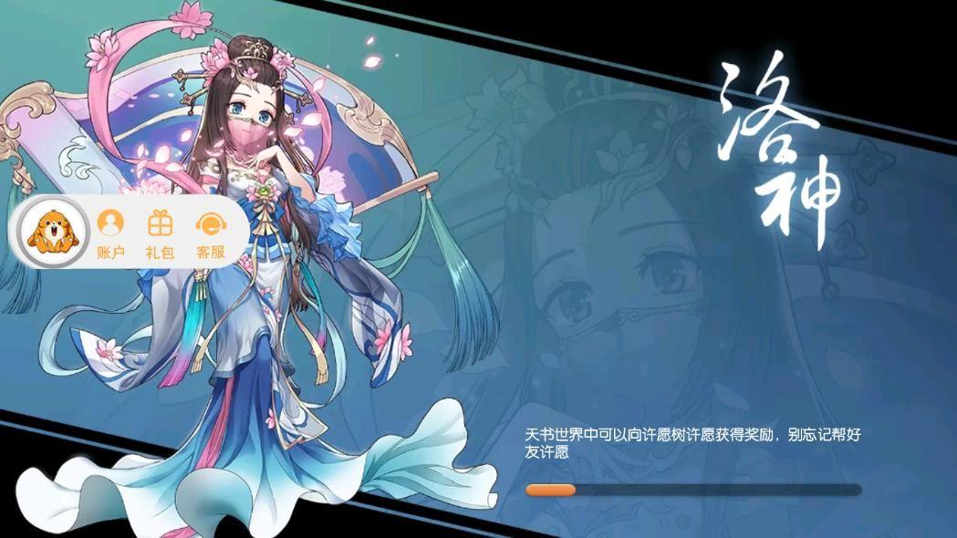 道友请留下游戏官方网站下载正式版图1: