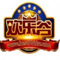 欢乐谷棋牌斗地主官网版