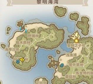 光明勇士黎明海湾探索点在哪里?黎明海湾探索点位置攻略[多图]图片4