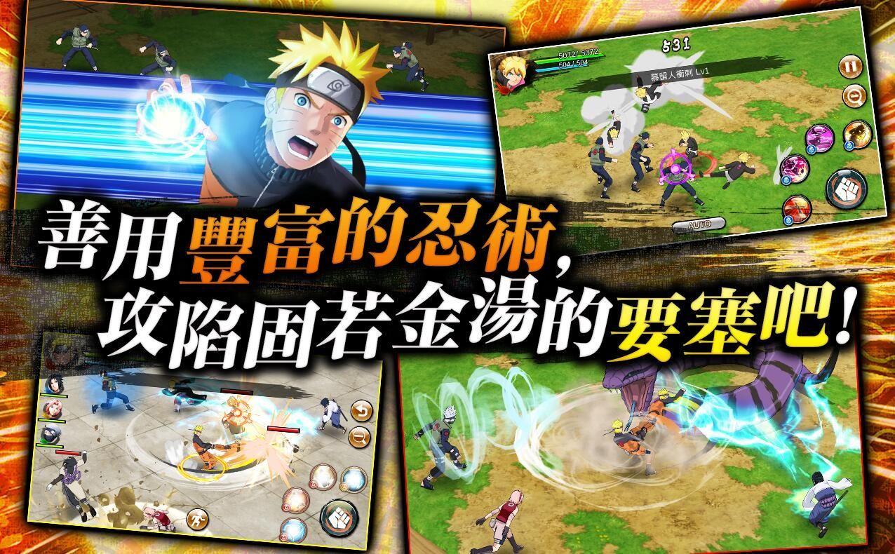 Nxb NV中文版安卓官网最新版下载图1: