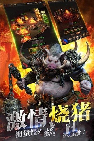 至尊传奇之龙城战歌游戏官方网站下载正式版图3:
