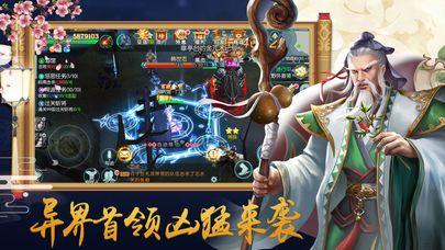 魔剑祖师手机游戏安卓版图3: