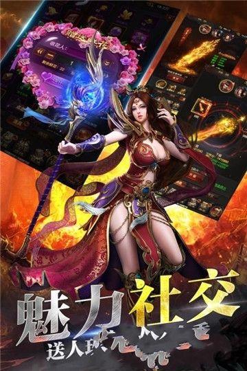 至尊传奇之龙城战歌游戏官方网站下载正式版图片2